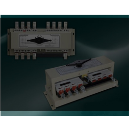 Basic Transfer Switches (4 POLE 225 AMP-1600 AMP)